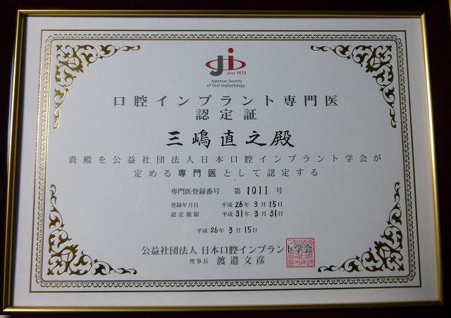 s-P1010562